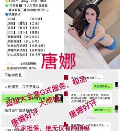 上海私人南京伴游直招1百万-【吕光兰】