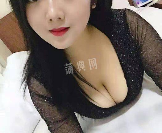 商务模特 搜狗-【东怡】
