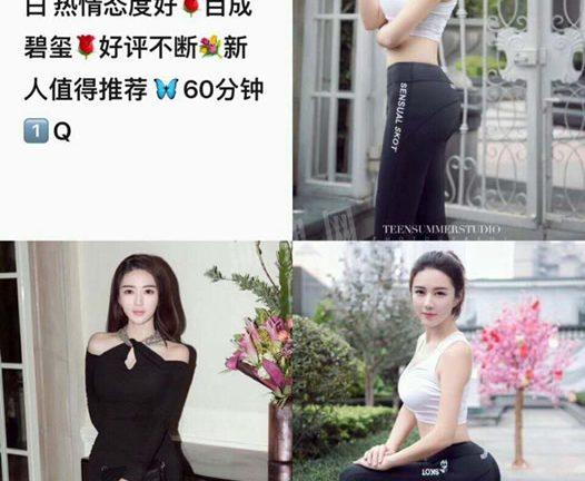 广州qt资源2020